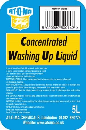 Super Yellow Washing Up Liquid